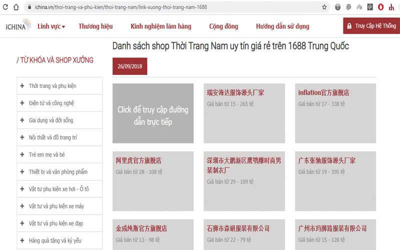 Tìm hàng nhanh chọn tiện lợi với danh bạ nguồn hàng của iChina